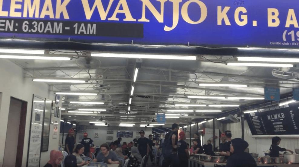 Wanjo Nasi Lemak Kampung Baru store entrance