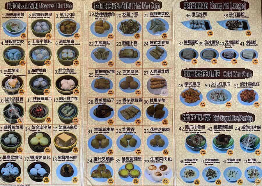 The Jinbo dim sum menu.
